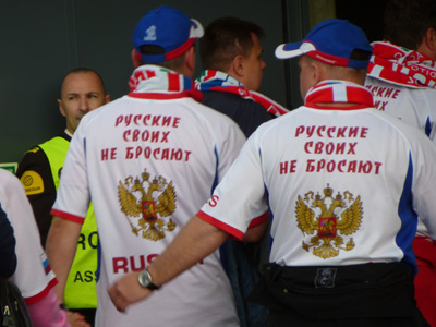 Болельщики сборной России в Лиссабоне