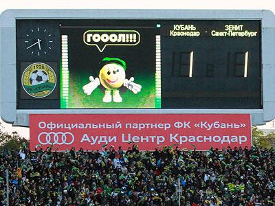 """""""Кубань"""". Цифровые итоги 2011 года"""