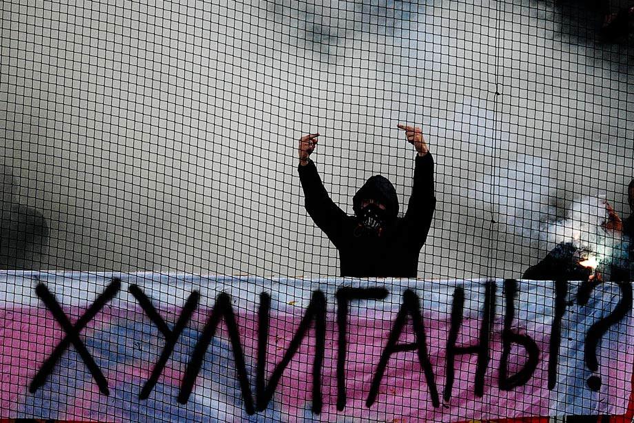 Полиция задержала 18 фанатов «Спартака». Им грозит до 7 лет тюрьмы