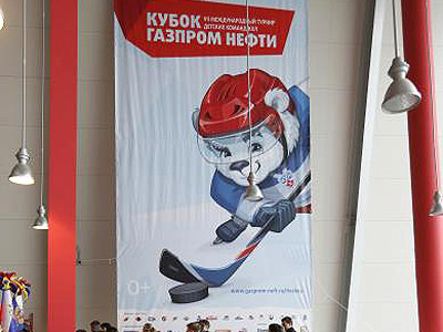 """Обладатели Кубка """"Газпром нефти"""" проиграли"""