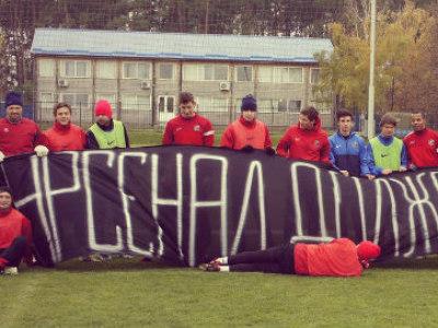Украинские клубы, прекратившие своё существование