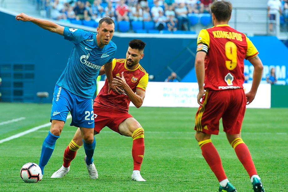 «Зенит» – «Арсенал» – 1:0, 4 августа 2018 года