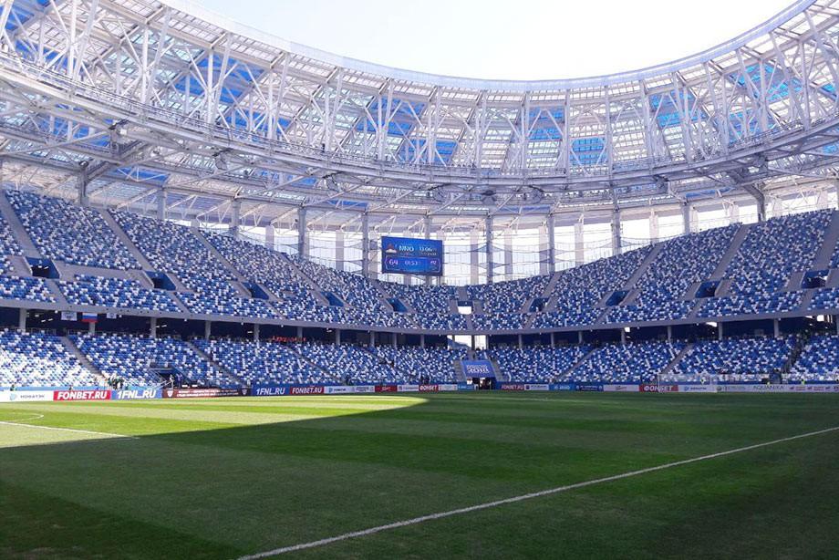 Арена «Нижний Новгород»