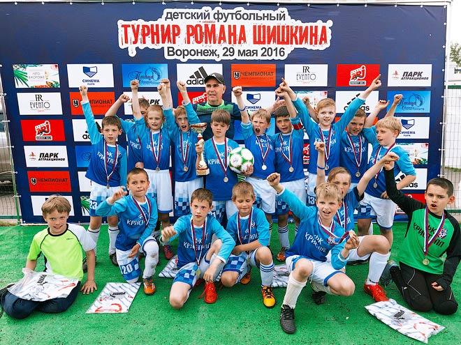 Роман Шишкин провёл очередной детский турнир в Воронеже