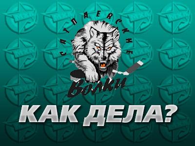 «Казахмыс» смог одержать лишь три победы за 32 матча