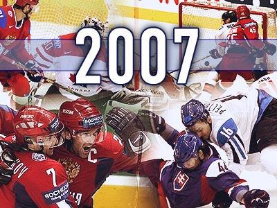 Хоккейные мундиали. Часть 27