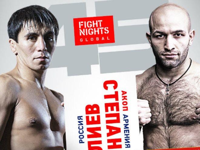 Венер Галиев «задушил» Акопа Степаняна на Fight Nights Global 45