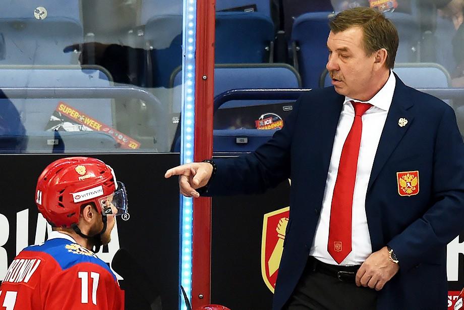 Федерация хоккея России объявила состав сборной наОлимпиаду