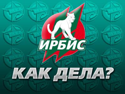 Неплохо для новичка, но средне для Татарстана
