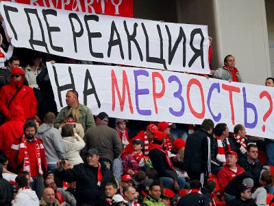 Самые яркие моменты 26-го тура Премьер-Лиги