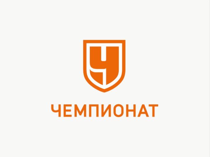Чемпионат России. «Спартак» — «Рубин» 3:0