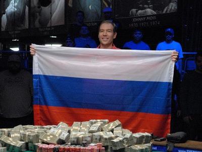 Россия на WSOP