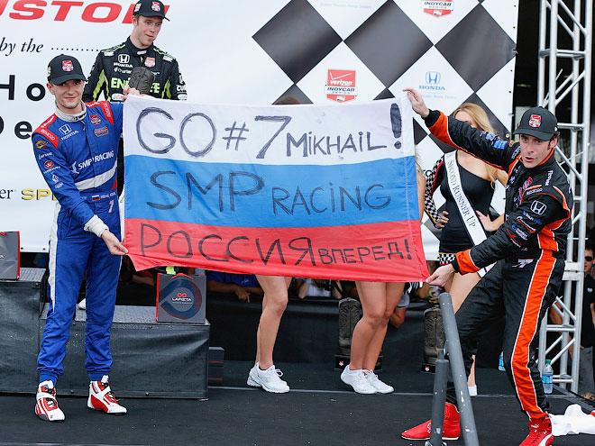 Михаил Алёшин пропустит сезон-2015 в Indycar