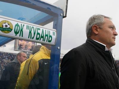 """Промежуточный финиш Премьер-Лиги: """"Кубань"""""""