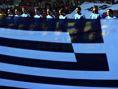 Счастливый билет для греков