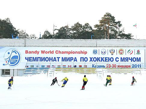 Праздник русского хоккея