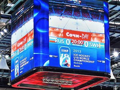 Олимпиада в Сочи. Табло для хоккея