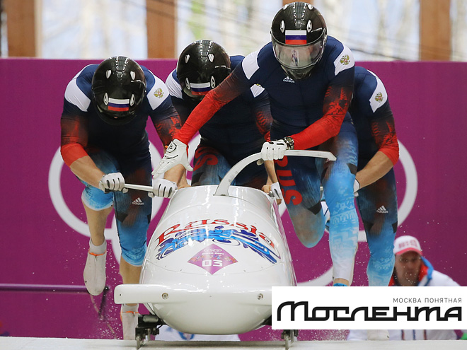 Как попасть в олимпийскую сборную России