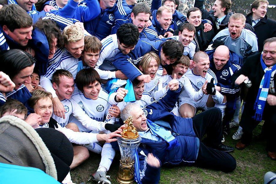 «Зенит» — чемпион 2007 года
