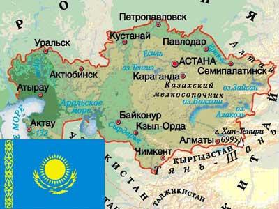 Представляем соперника: Казахстан