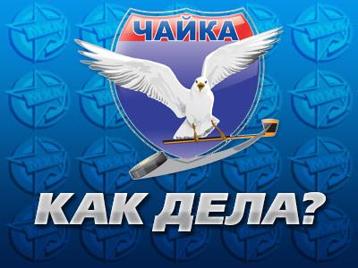Нижегородских хоккеистов от плей-офф отделило лишь одно очко