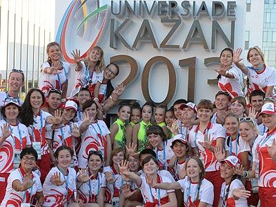 Универсиада-2013 в Казани открыта