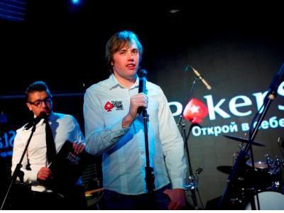"""Академия Pokerstars на """"Дожде"""""""