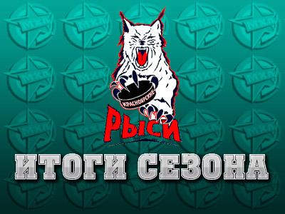 Сибиряки не совладали с «Батыром» в 1/8 финала