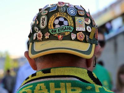 «Кубань» победила «Амкар» - 4:0