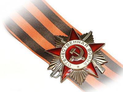 Поздравляем ветеранов с Днём Победы