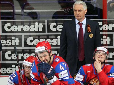 Россия - Франция - 1:2. Пресс-конференция