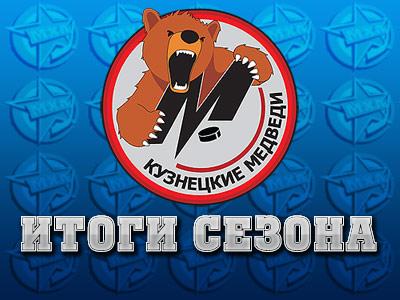 Команда Александра Китова вышла в плей-офф