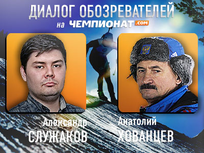 Анатолий Хованцев - о ЧМ-2013 в Нове-Место