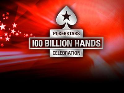 Акции PokerStars в честь 100-миллиардной раздачи