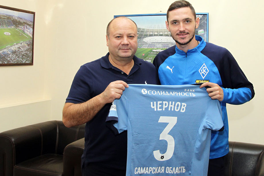 Чернов сменил ЦСКА на«Крылья Советов»