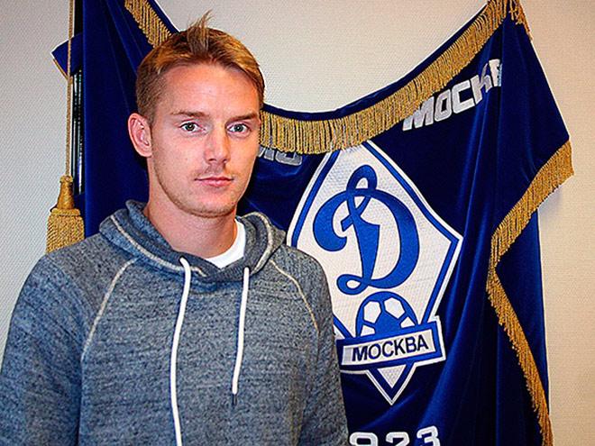 Томаш Губочан