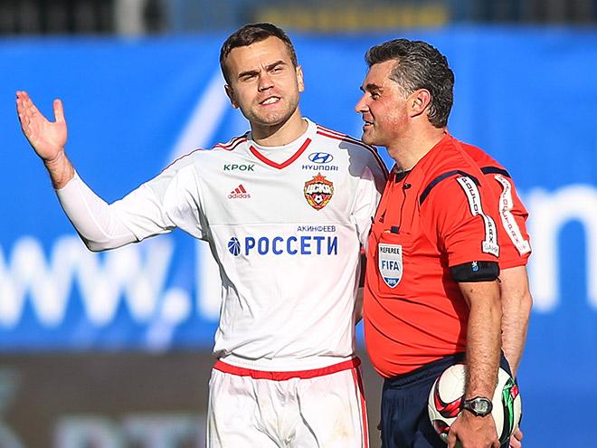 Игорь Акинфеев и Алексей Николаев