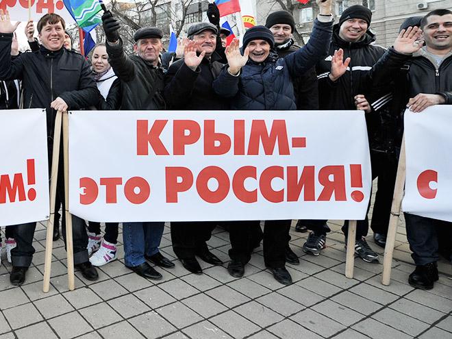 Крымским клубам запретили играть в России