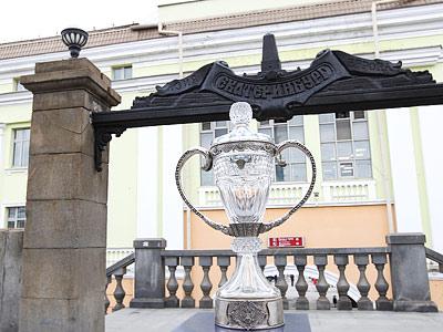 Самый восточный финал Кубка России