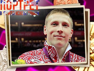 Лондон-2012. Спортивная гимнастика. Денис Аблязин