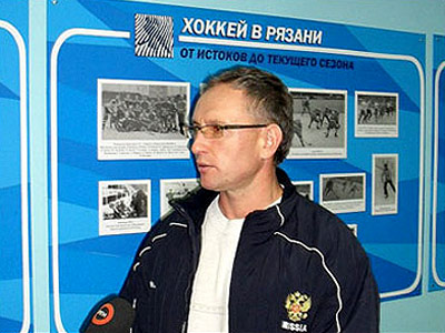 Главный тренер ХК «Рязань» - о межсезонье