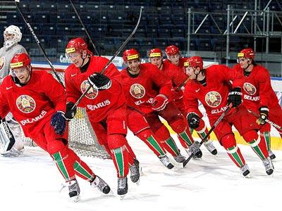 Белоруссия готовится к чемпионату мира