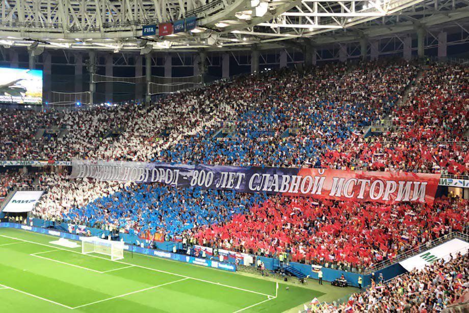 Россия — это не Москва и Петербург