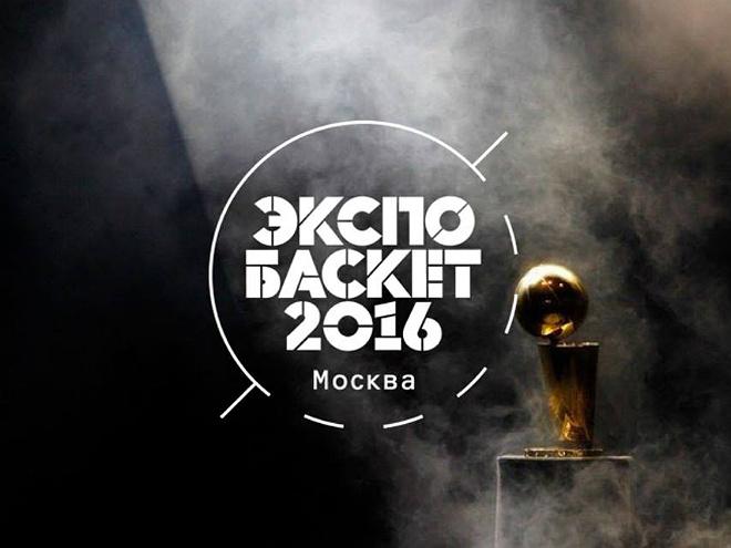 Почему нельзя пропустить фестиваль баскетбола в «Лужниках»