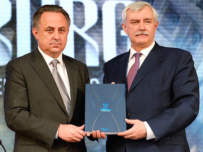 Виталий Мутко и Георгий Полтавченко