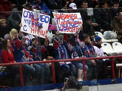 """Болельщики организовали благотворительный фонд в поддержку """"Сибири"""""""