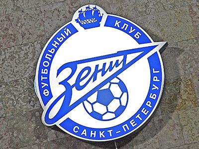 Бренд «Зенита» стоит $56 млн, «Спартака» - $30 млн