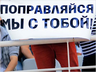 Травмы Гильерме, Березуцкого и других игроков РФПЛ