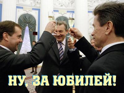 Вячеславу Быкову - ПЯТЬДЕСЯТ!