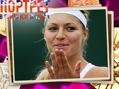 Олимпиада-2012. Теннис. Мария Кириленко